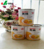 Canned Fruits &products factory (manufacturers)