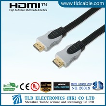 1.8M 6ft HD HDMI Cable AM/AM 1080p Version 1.4