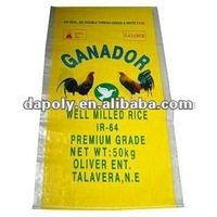 recycled plastic animal feed chinese bags