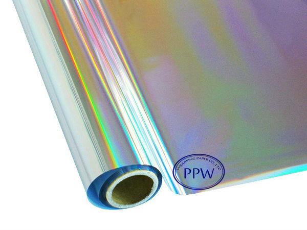 Aluminis cadeau papier d 39 emballage m tallis papier hologramme cadeau papier d 39 emballage - Ou acheter du papier cadeau ...