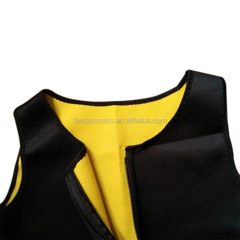zipper-vest- (2).jpg