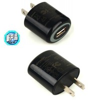 Electric type 5V 1A oval shape USB wall charger for iPhone with FCC cUL