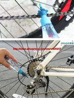 Велосипедная цепь MTB