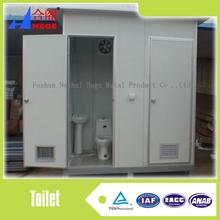mobile public toilet