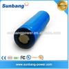Wholesale high drain discharge 18650 2500mah 3.7V Li ion cell e cig e- bike /car/scooter power tool battery cell