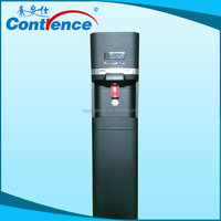 electric water heater and ice maker water dispenser