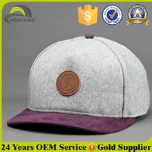 Leather Logo Suede Brim Man Wool Cap