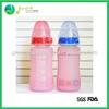 /p-detail/Caliente-de-la-venta-est%C3%A1ndar-de-la-beb%C3%A9-de-cristal-de-silicona-botella-manga-300003097795.html