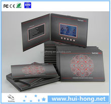 Chinese Factory Custom Invitation LCD Video Greeting Card