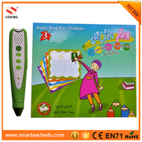 Nice Design Professional OEM Talking Pen Factory, Educational Plastic Alphabet Puzzle Toy, Magnetic Educational Toys