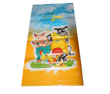 promotional Logo printed pp sack strong capacity for packing rice/animal feed/fruit/vegetable