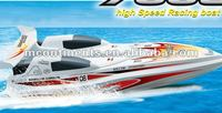 1:16 R/C racing speed boat