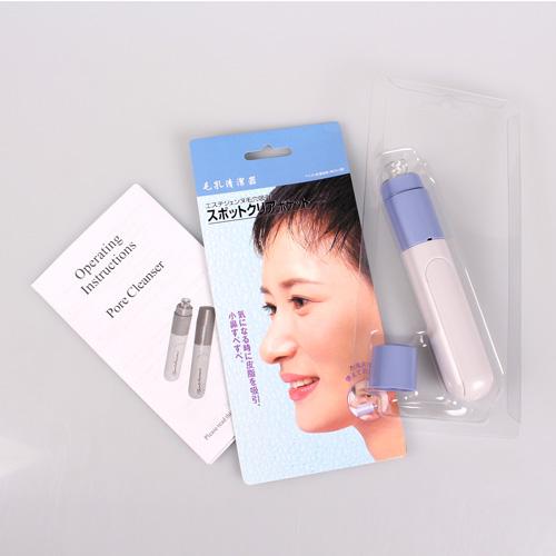 Facial Pore Cleaner (4).jpg
