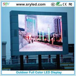 Sryled updated dip and smd p10 led module led display video processor/led video trailer mounted led display