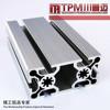 Triangle Aluminum Extrusion Profiles/Aluminum Profile for Channel Letter