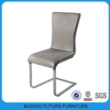 Most luxury gray leather design home used dining chair metal legs for hotel