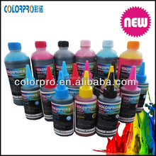Coated Paper Ink for Digital Inkjet Printing art ink (no need heat) for epson printers