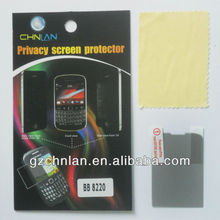 Cell telephone retail packaging hot sell privacy screen protector for Blackberry 8220