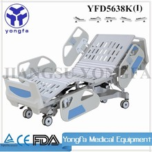 YFD5638K Used nursing home beds and discount electric hospital bed for sale