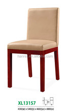 Brown Pu imitated wood chair without armtest