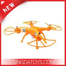 Syma X8C Venture with 2MP Camera 2.4G 4CH RC Quadcopter