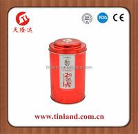 pretty printing design christmas tin boxes tin can