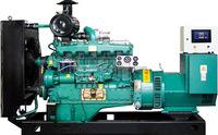 15 kw generator diesel open type 50hz 1500rpm 380v