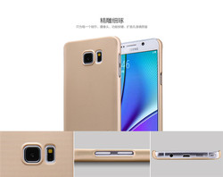 New Product Matte Shell PC Back Skin Case + LCD Guard For Samsung Galaxy Note 5