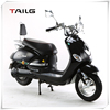 dongguan tailing 3000w power dc motor electricn motocycle electric motocycle with pedal mopeds