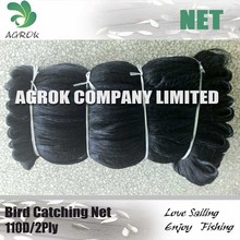 110d 2ply Black Bird Catching Net Semi-Finished Net