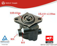 Factory Sale Manufactuer Electric Power Steering Pump for M4101-3407100A-C47