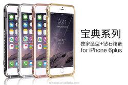 Fashion Crystal Diamond Rhinestone Glitter metal bumper Frame for apple iphone 6 case cover