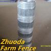 Best Quality & Price Galvanized Farm Fence