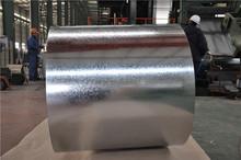 inner walls of the transportation tools galvanized steel sheet