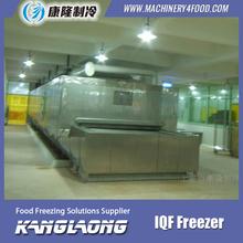 New Brand Frozen Yogurt Machine For Sale