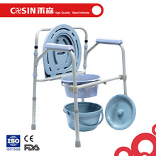 sitting shower potty chair 3 in 1 multifunction commode chair