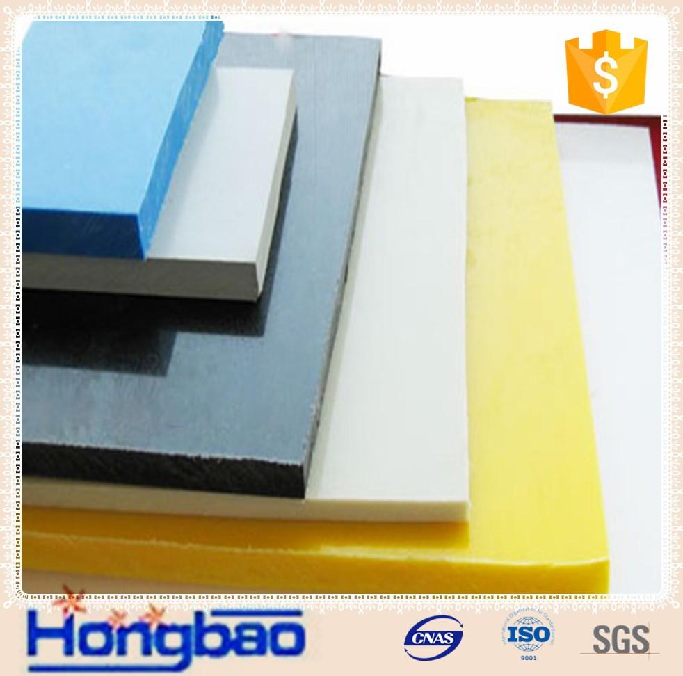 Anti Static Sheeting : Thermoplastic uhmw polyethylene sheet anti static pe