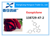 /product-gs/eszopiclone-138729-47-2-how-can-i-get-a-good-sleep--60324490089.html