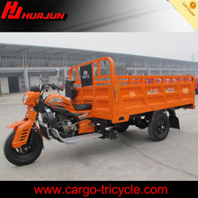 China popular 3 wheel cargo tricycle/three wheel pedal cargo tricycle