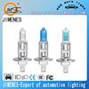 H1 12V 100W car tuning lights