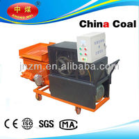 Spraying Machine with CE Certification