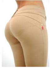 Women's fashion butt lifting push up solid color skinny jeans with wide color options