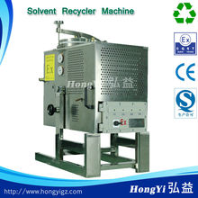 Hy15Ex-A Hong Yi Thinner Solvent Recycling Machine