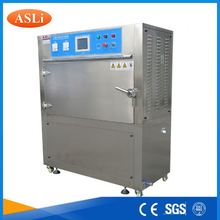 CE Certification uv climate resistant aging test chamber (ASLi Top Quality)