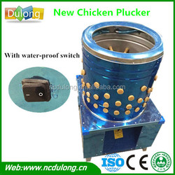 Wholesale price farm use machine plucking chickens