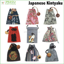 Traditional Japanese design pouch and purse suitable for souvenir