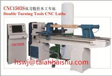Low price CNC1503S woodworking machine, baseball bat cnc wood turning lathe from haishu