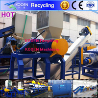 Plastic pp pe film crushing washing drying line/washing recycling line
