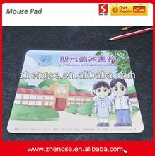 Popular Promotional Gift New Usb Hub Light Mouse Pad