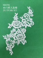 New style cotton embroidery bead bridal lace fabric with sequins